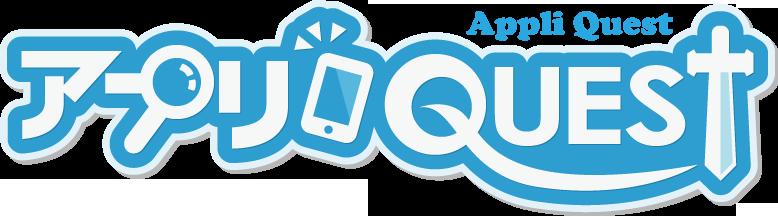 【あなたのスマホが今日から見違えるほど便利になる10のアプリ】