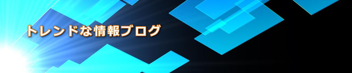 【思考型】ハマりすぎ注意!!最新アプリランキング